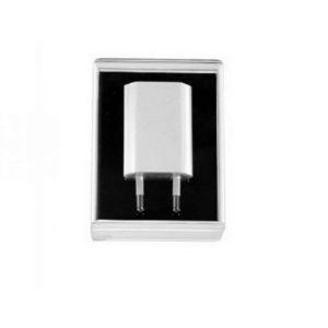 USB Power Adaptor iPod Mini-Charger (MB707ZM/A) 2-pin