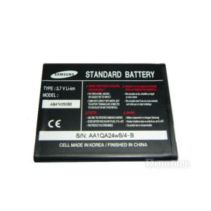 Battery Samsung B5722 AB474350BE