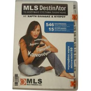 MLS Destinator for Window Phones