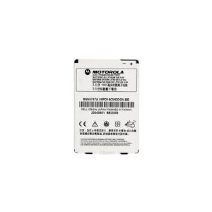Battery Motorola MPx220 SNN5747A