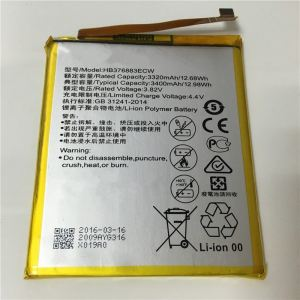 Battery Huawei P9 Plus HB376883ECW Bulk