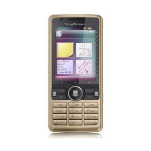 Sony Ericsson G700 Silk Bronze (Brown)